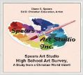 giveaway for high school art curriculum