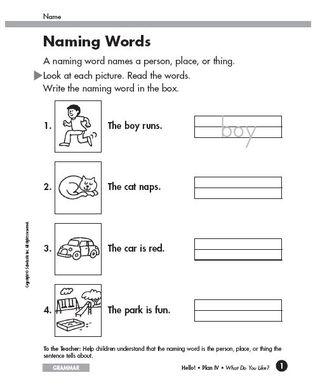 Grammarstudent